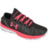 Naiste jooksujalatsid Under Armour Speedform Turbulence Run Fast W 1289792-962