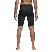 Men's compression shorts adidas ASK SPRT ST M CW9456