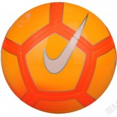 Jalgpall Nike Premier League Pitch SC3137-886
