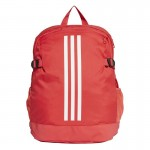 Seljakott adidas Power IV Medium CG0498