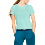 Women's casual shirt Under Armour Threadborne Train Twist W 1305409-704