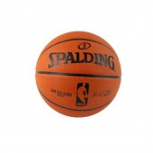 Korvpall Spalding NBA Gameball Replica