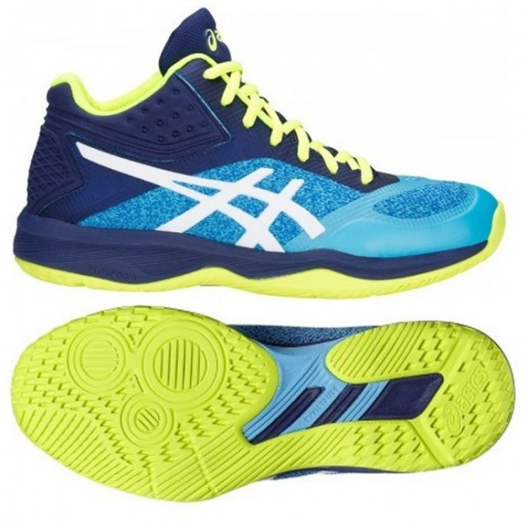 270fef16640007 Volleyball Shoes : Men's volleyball shoes Asics Netburber ...