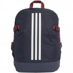 Seljakott adidas BP Power IV M DZ9438