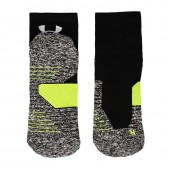 Spordisokid Under Armour Charged Cushion Sock 1315588-001