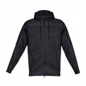Dressipluus meestele Under Armour ColdGear Swacket M 1320710-001