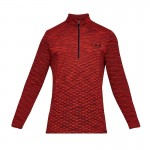 Dressipluus meestele Under Armour Vanish Seamless 1/2 Zip M 1345731-633