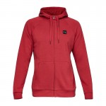 Pusa meestele Under Armour Rival Fleece FZ Hoodie M 1320737-651