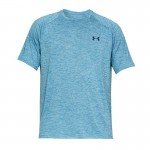 Meeste t-särk treeninguks Under Armour Tech 2.0 SS T-Shirt M 1326413-452