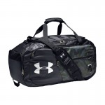 Spordikott Under Armour Undeniable Duffel 4.0 MD 1342657-290