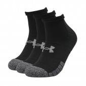 Spordisokid meestele Under Armour Heatger Locut 1346753-001