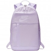 Seljakott Nike Elemental Backpack 2.0 BA5878-530