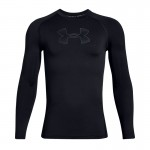 Laste kompressioonsärk Under Armour HeatGear Armour Jr 1343014-002