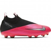 Laste jalgpallijalatsid Nike Phantom VSN 2 Elite DF FG/MG JR CD4062-606