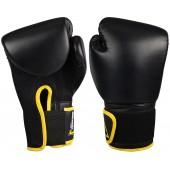 Boxing gloves PU 8 Oz Avento